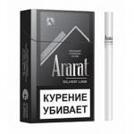 Сигареты Арарат Сильвер Лайн KS