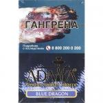 Табак кальянный Адалия Блю Драгон 50 гр. пачка