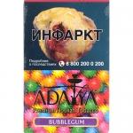 Табак кальянный Адалия Бабблгам 50 гр. пачка