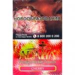 Табак кальянный Адалия Вишня 50 гр. пачка
