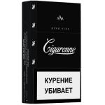 Сигареты Сигароны Кинг Сайз Блэк 84 мм