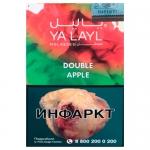 Табак кальянный Ялил Двойное яблоко