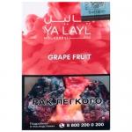 Табак кальянный Ялил Грейпфрут