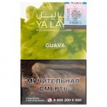 Табак кальянный Ялил Гуава