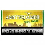 Табак самокруточный Мак Барен Амстердамер 100% Табак 40 гр.