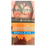 Табак самокруточный Мак Барен Амстердамер Марула Айс 40 гр.