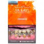 Табак кальянный Ялил Апельсин