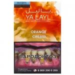Табак кальянный Ялил Апельсин со сливками