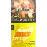 Табак самокруточный Мак Барен Ананас Чойс 40 гр.