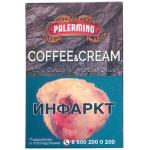 Сигариллы Палермино Кофе со сливками (5)