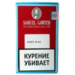 Самуэль Гавив Самс Плаг