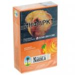 Табак кальянный Накхла Апельсин 50 гр.