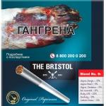 Папиросы Бристол