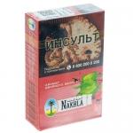 Табак кальянный Накхла Двойное Яблоко 50 гр.