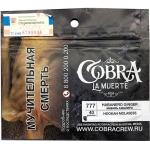 Табак кальянный Кобра Ла Муэрте Имбирь Хабанеро 40 гр.