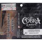 Табак кальянный Кобра Ла Муэрте Лавандовый Лимонад 40 гр.