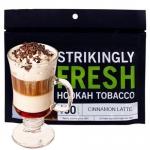 Табак кальянный Фумари Моккачино 100 гр. США