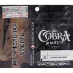 Табак кальянный Кобра Ла Муэрте Белая груша 40 гр.
